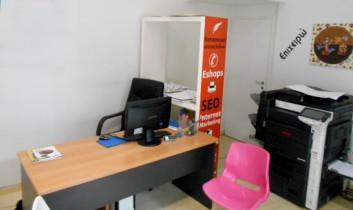 Γραφείο υποδοχής