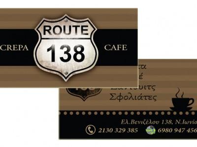 Επαγγελματική κάρτα route 138
