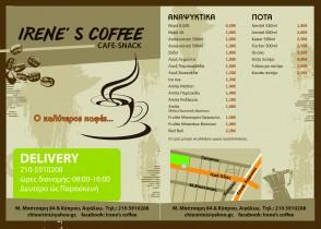 μπροστινή όψη irene coffee menu